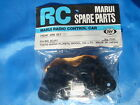 BRAND NEW MARUI FRONT ARM SET (C) For BIG BEAR Part No:030 Made in JAPAN
