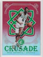 2016-17 Bill Russell #/99 Panini Excalibur Crusade #82 Boston Celtics Card
