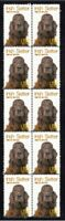IRISH SETTER YEAR OF THE DOG STRIP OF 10 MINT VIGNETTE STAMPS 2