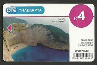 GREECE X2311 06/12 Shipwreck Zakynthos 75000pcs GRIECHENLAND GRIEKENLAND GRECIA