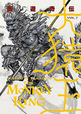 Katsuya Terada's The Monkey King Vol. 2 Manga NEW