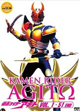 Kamen Rider Agito DVD - eps : 1 to 51 end with English Subtitle