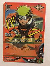 Naruto Card Game Promo V-Jump PR忍-13