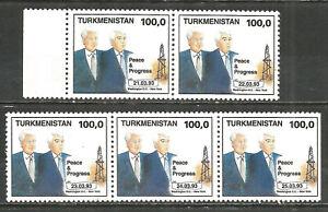 Turkmenistan 1992 year, mint stamps MNH (**)