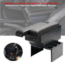 Telescopic Panel Car SUV Storage 7 USB Charge Central Armrest Box Cup Holder Kit