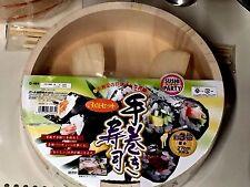 Traditional Japanese HANGIRI  SUSHIOKE SYAMOJI