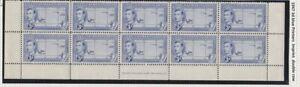 Cayman Is GVI 1938-48 MINT block of 10 selvedge printer imprint sg121a