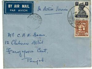 India 1942 FPO 41 (Mosul, Iraq) cancel on cover to India, censored