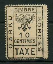 ALBANIA KORCE Local Issue Tax Stamp 10 Centimes