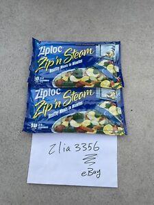 Ziploc Zip N Steam Cooking Microwave Bags 10 Medium Ziplock Meal Prep lot of 2