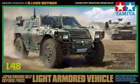 Tamiya 32590 1/48 Military Model Kit JGSDF Komatsu LAV Light Armored Vehicle