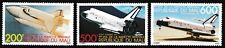 Mali - Raumfähre Columbia Satz postfrisch 1981 Mi. 872-874