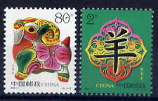 China 2003-1 Lunar Chinese New Year Sheep stamp Zodiac 羊 Ram
