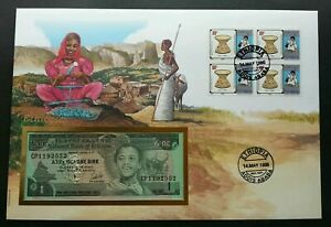 [SJ] Ethiopia Traditional Craft 1996 Art Handmade Culture FDC (banknote cover)