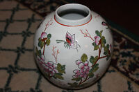 Chinese Japanese Butterfly Floral Flower Bulbous Vase Colorful Vase #1