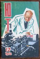 "1964 Russian Soviet children's technical magazine ""Young Technician"" Юный техник"