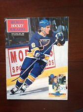 Beckett Hockey Magazine, Issue # 1,Nov/Dec,1990 Brett Hull On Cover