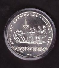RUSSIA. 1980, OLIMPIADI. TIRO ALLA FUNE, 10 RUBLI, ARGENTO FONDO SPECCHIO