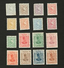Middle East Set of Mint Never Hinged postage stamps,  MNH
