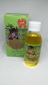 Helbah Hair Tonic Helba Fenugreek Oil Strength Natural Treatment by Baqais 125ml