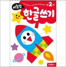 Korean Workbook Hangul Writing Korean Language Children Kid Textbook Study 2 Age