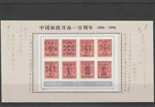 China postfris 1996 MNH block 75 - Chinese Posterijen (S1664)