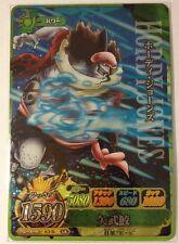 One Piece Card OnePy Berry Match IC IC2-35 GR Hody Jones New Fishman Pirates