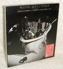 Sheena Ringo Heisei Fuzoku Japan Ltd CD+Sticker (Shiina)