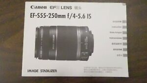 Canon ERS Lens Stabilizer Manual EF-S55-250mm f/4-5.6 IS