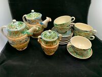 Tlaquepaque Tonola  Mexican Vintage Pottery Aztec Geometric Tea Set terra cotta