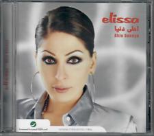 ELISSA: A7la Donya, Kol Yom fi 3omri, Zekra, Nefsi A3raf, Hobak Waja3~ Arabic CD