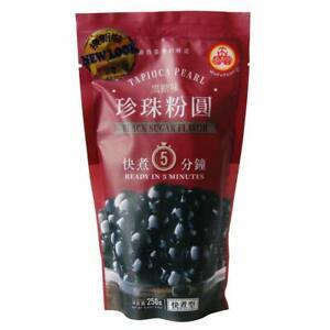 WuFuYuan Black Tapioca Pearl Boba Bubble Tea Balls Thai Tea 8.8 oz