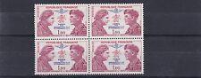 FRANCE  1973  S G  2016   1F     VALUE  BLOCK OF 4  MNH  NO F418