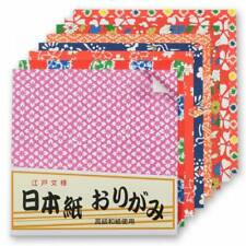 Origami Paper -Japanese Made Coloured Patterned Small Craft Paper - UK