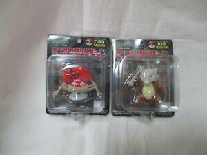 Pokemon TOMY Monster Collection Mini Figure Kingler Marowak Japan