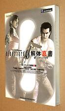 Residente Evil Biohazard Zero 0 gc japonés Guide solución libro 21x15cm/301 páginas
