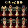 8 Symbols Auspicious Buddha Tibet Tibetan Mikky Torma Family Hall A Set Ritual