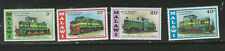 1976 Malawi, Malawi Locomotives, set of 4, MNH