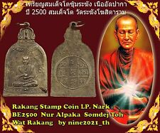 Somdej Toh Wat Rakang Nur Alpaka Stamp Coin Old Thai Amulet Buddha Antique Real
