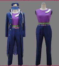 JOJO'S BIZARRE ADVENTURE Jotaro Kujo Costume cosplay Custom-made