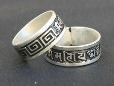 Two Solid Tibetan Carved 6 Pane Shape Mantra OM Mani Padme Hum Amulet Ring Rings