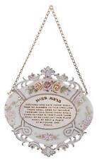 Beautiful Blessing For Home English Decoration Bless Jewish Gift Hanging Bless