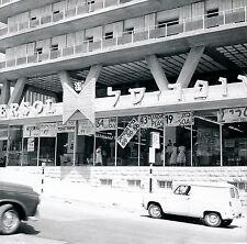 JERUSALEM c. 1960 - Supermarché Israël - DIV 3303