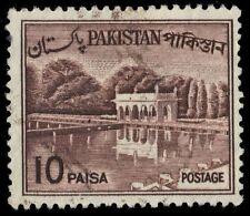 "PAKISTAN 134a (SG175) - View of Shalimar Gardens ""1963 Redrawn"" (pa32601)"