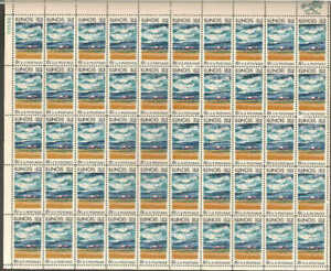 US Stamp 1968 6c Illinois Statehood - 50 Stamp Sheet - Scott #1339