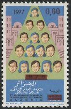 ALGERIE N°655**  Recensement de la population et de l'habitat, 1977 Algeria MNH