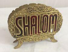 Vintage Jewish Shalom Brass Napkin Holder Jerusalem