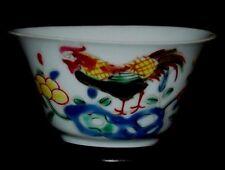 Belle chinois 18th C Yongzheng famille rose Coquelet Porcelaine Vin Tasse Bol à thé