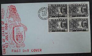 RARE 1959 Malaya Kedah Pictorial FDC ties block of 4 x 1c stamps Singapore cds