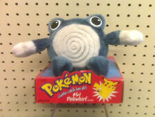 """NEW - POKEMON POLIWHIRL PLUSH - #61 - MADE IN 1999 - 5"""" STUFFED - COLLECTIBLE"""